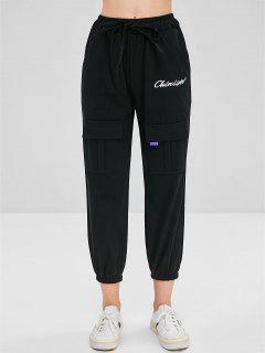 Letter Embroidered Pockets Jogger Pants - Black