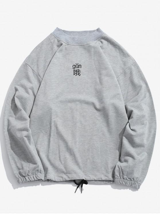 T-shirt Caractère Brodé Ourlet à Cordon - Nuage Gris 3XL