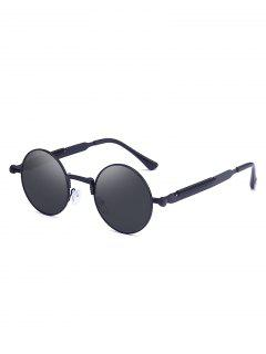 Unisex Round Metal Frame Sunglasses - Black