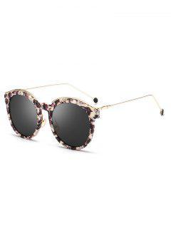 Stylish Metal Temple Butterfly Frame Sunglasses - Black