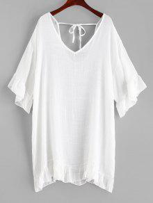 الكشكشة التستر اللباس - أبيض