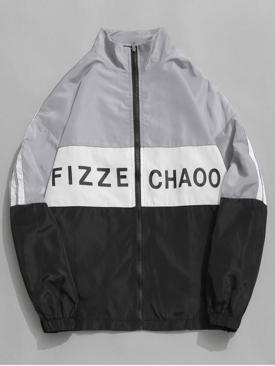 fashion Graphic Side Striped Windbreaker Jacket - GRAY M