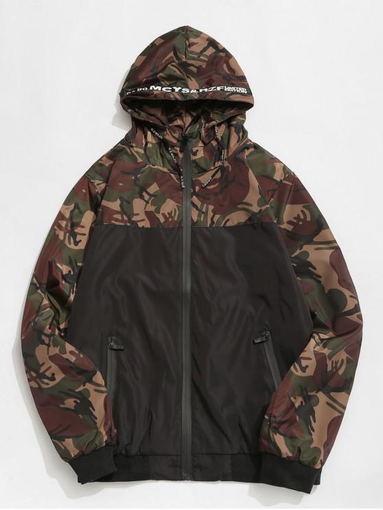 womens Camo Hooded Windbreaker Jacket - ARMY GREEN L