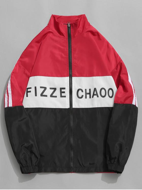fashion Casual Graphic Side Striped Windbreaker Jacket - RED 2XL