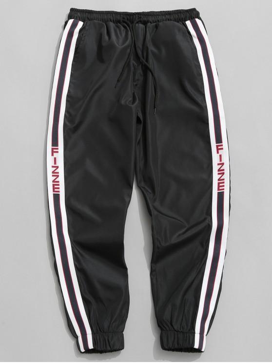 Pantalon de jogging à rayures latérales - Noir XS