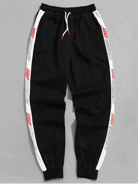 lady Contrast Side Letter Jogger Pants - BLACK L