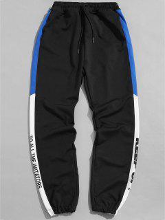 Side Letter Sports Jogger Pants - Black M