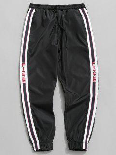 Side Stripe Drawstring Jogger Pants - Black Xs