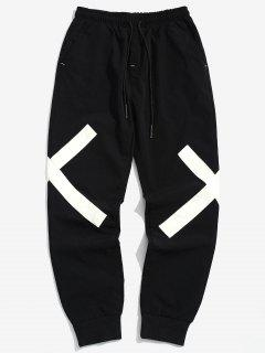 Pantalon De Jogging Contrasté à Patchwork - Blanc 2xl