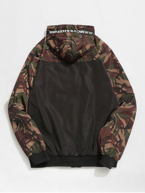 Veste à Capuche Coupe Vent Camouflage - Vert Armée  XL Mobile