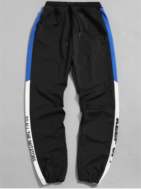 ladies Side Letter Graphic Sports Jogger Pants - BLACK M Mobile
