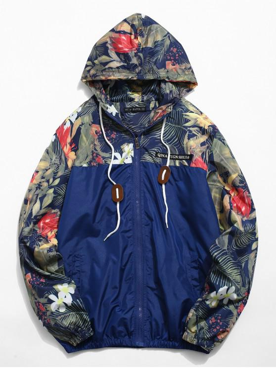 womens Floral Printed Patchwork Hooded Jacket - MIDNIGHT BLUE XS