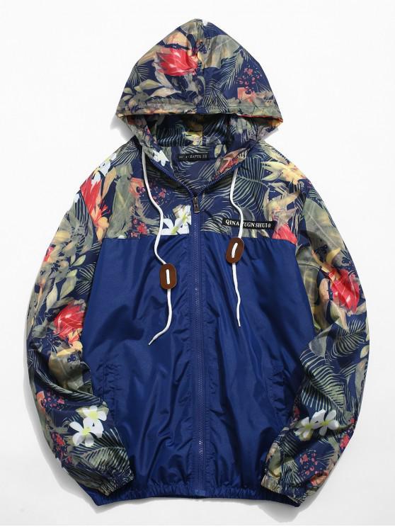 ladies Floral Printed Patchwork Hooded Jacket - MIDNIGHT BLUE M
