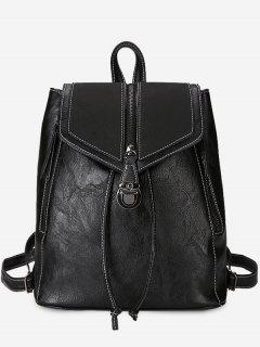 Solid Color PU Leather Drawstring Backpack - Black