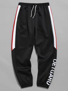 Side Contrast Stripe Letter Jogger Pants - Black L