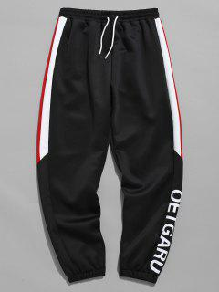 Side Contrast Stripe Letter Jogger Pants - Black 4xl