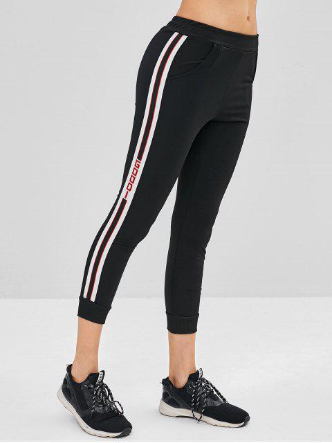 Pantalones deportivos de rayas de buen gráfico - Negro M Mobile