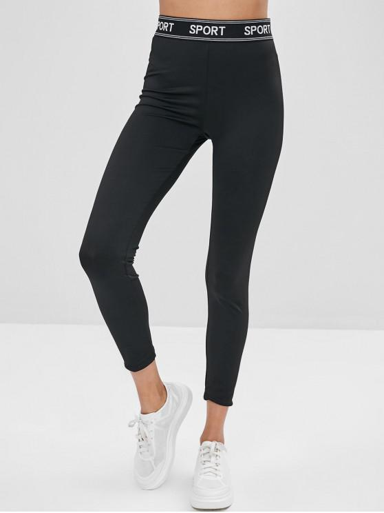 shop ZAFUL Letter Patched High Waist Leggings - BLACK M