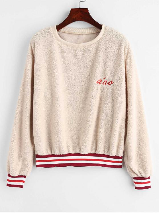 trendy Striped Letter Embroidered Teddy Sweatshirt - ANTIQUE WHITE L