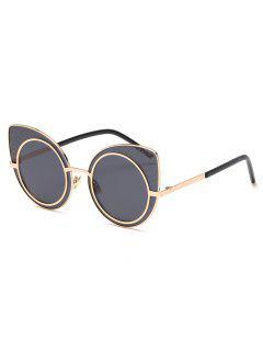 Casual Cat Eye Shape Sunglasses - Carbon Gray
