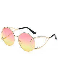 Stylish Geometric Shape Metal Frame Sunglasses - Amarilla De Abeja