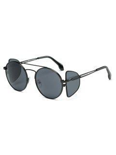Novelty Four Lens Design Sunglasses - Black
