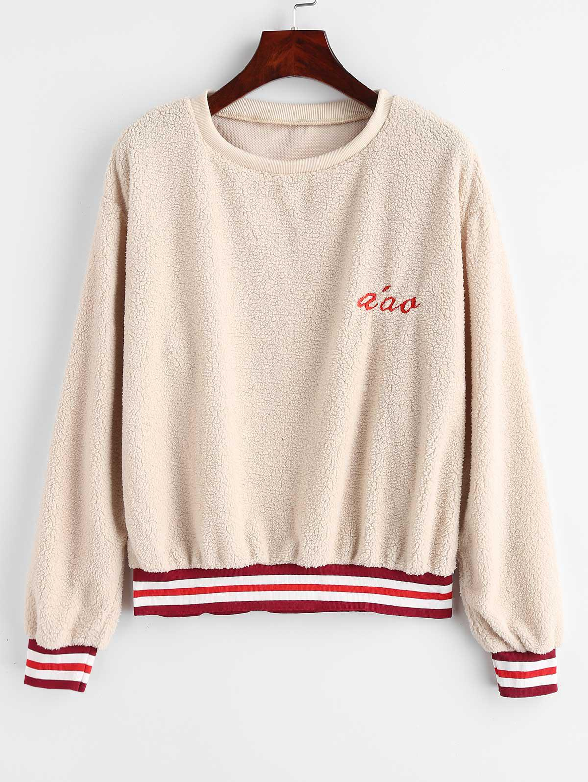 Striped Letter Embroidered Teddy Sweatshirt фото