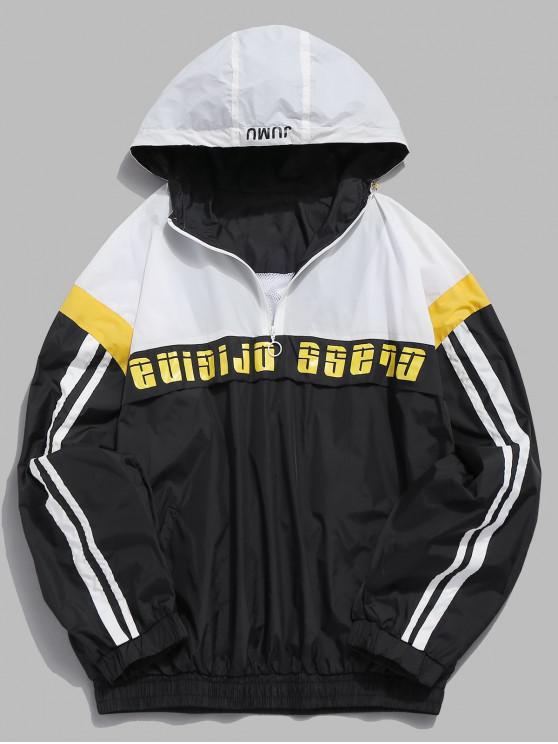 lady Contrast Letter Windbreaker Pullover Jacket - BLACK M