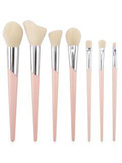 Portable Beauty Tool Makeup Brushes Set - Warm White