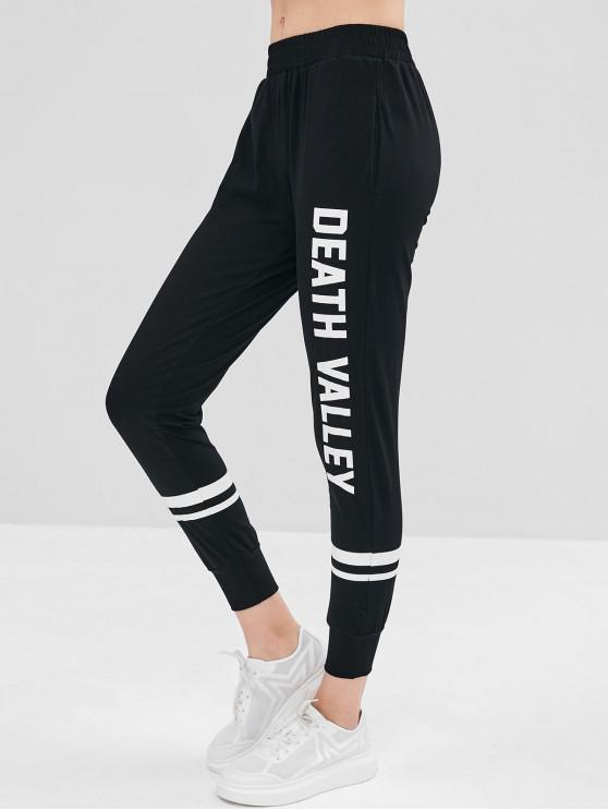 lady Casual Letter Graphic Jogger Pants - BLACK S