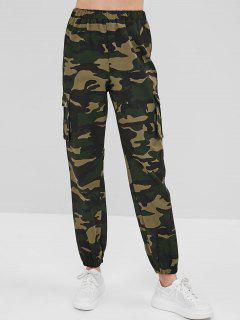 Camo High Rise Jogger Pants - Acu Camouflage L