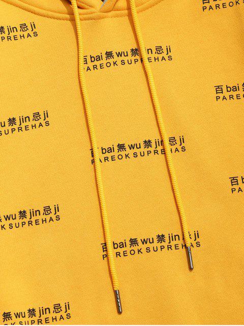 latest Chinese Character Print Fleece Hoodie - YELLOW XS Mobile