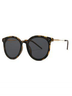 Unisex Round Frame Sunglasses - Leopard