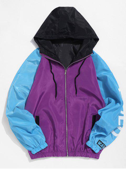 chic Color Block Windbreaker Jacket - PURPLE M Mobile