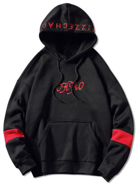 trendy Drawstring Letter Embroidery Hoodie - BLACK 3XL Mobile