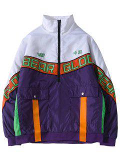 Letters Print Raglan Sleeve Jacket - Purple M