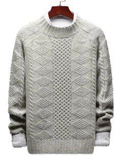 Pull Géométrique En Tricot - Blanc Chaud S