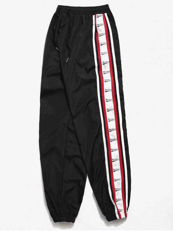 shop Side Letter Stripe Jogger Pants - BLACK XS