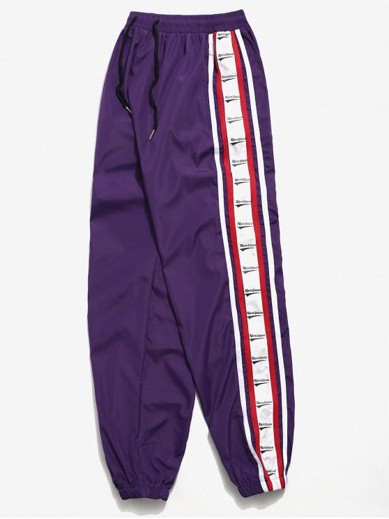 latest Side Letter Stripe Jogger Pants - PURPLE XS