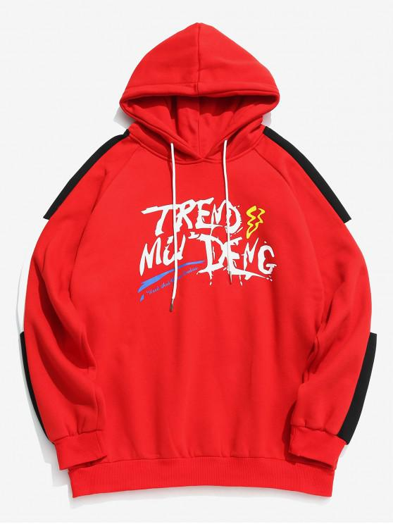 outfit Chest Graffiti Letter Print Fleece Hoodie - RED 2XL
