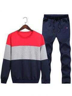 Layered Colorblock Fleece Sweatshirt Pants Sports Suit - Red M