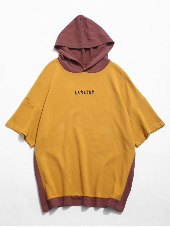women Japanese Character Embroidery Contrast Hooded T-shirt - YELLOW 2XL