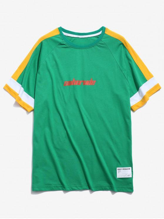 T-shirt con stampa a contrasto a righe - Verde  Trifoglio 2XL