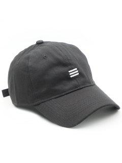 Solid Simple Style Baseball Hat - Black