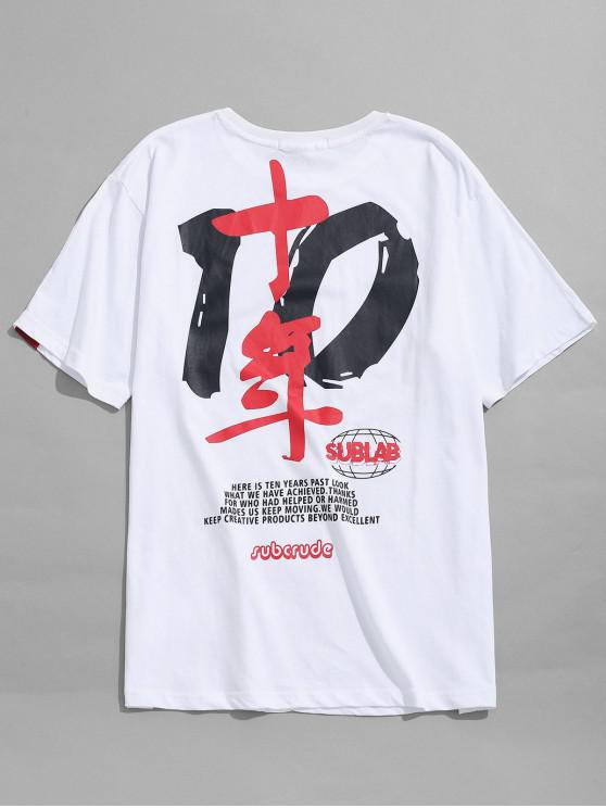 Camiseta de manga corta con gráfico casual - Blanco L