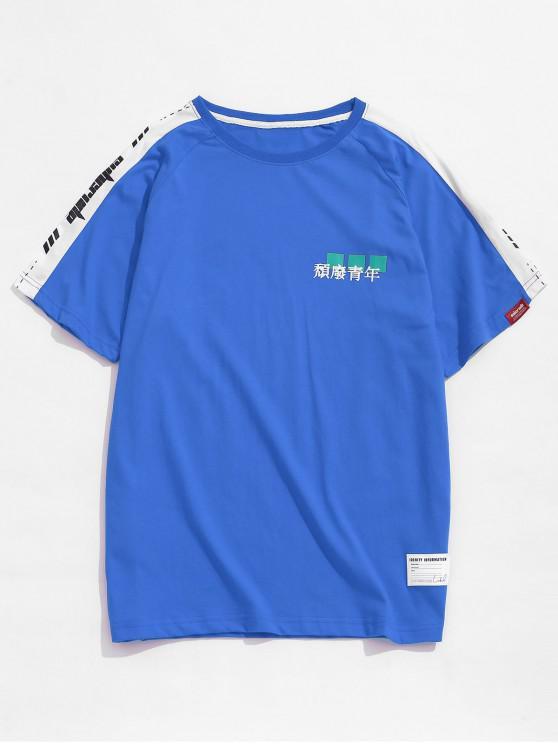 T-shirt Caractère Chinois Imprimé - Bleu 2XL