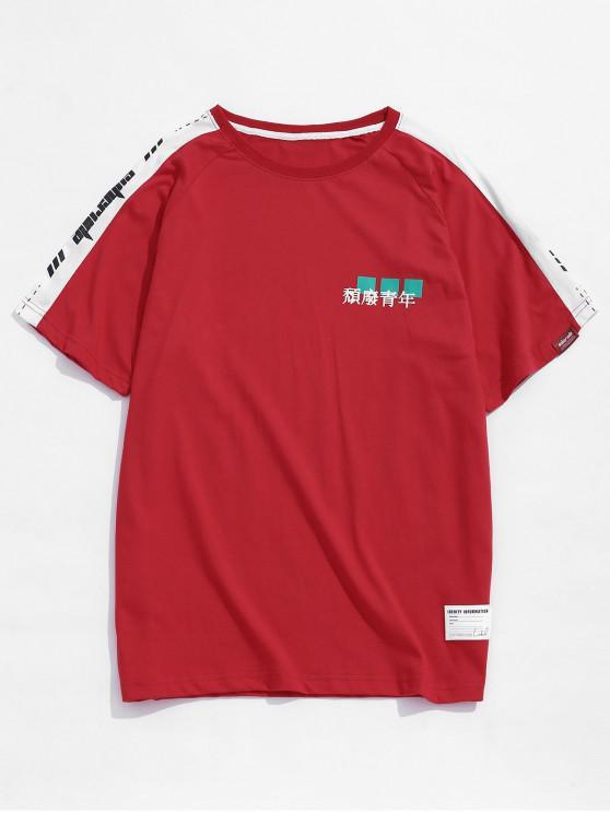 Camiseta con estampado de caracteres chinos - Rojo XL