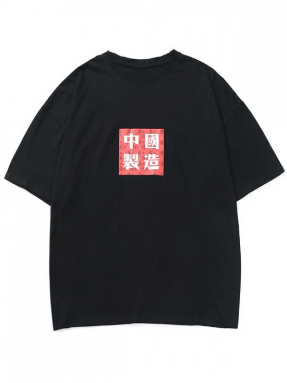 unique Chinese Characters Print Cotton Graphic Tee - BLACK M