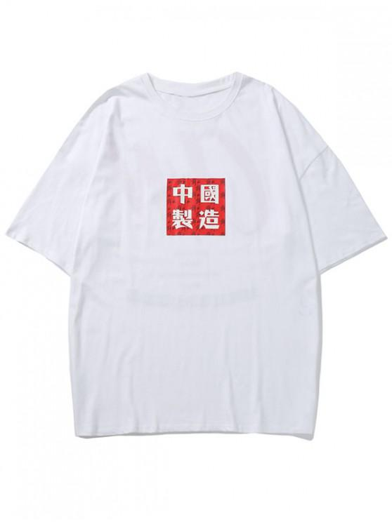 women Chinese Characters Print Cotton Graphic Tee - WHITE L