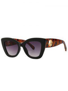 Cat Eye Shape Street Shooting Sunglasses - Taupe